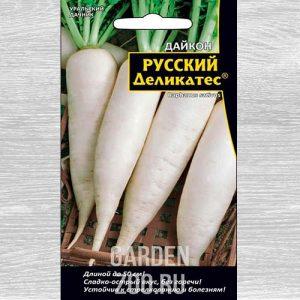 Дайкон Русский деликатес