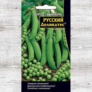 Горох Русский деликатес