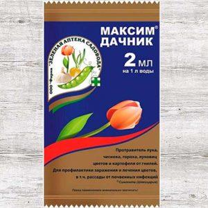Средство для защиты от болезней Максим Дачник