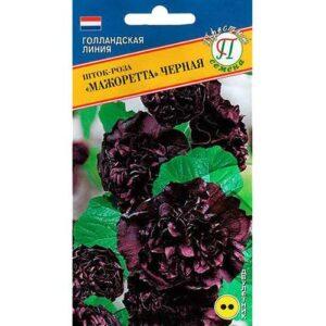 Шток-роза Мажоретта Черная