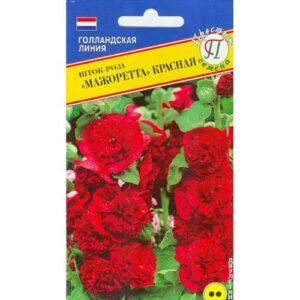 Шток-роза Мажоретта Красная